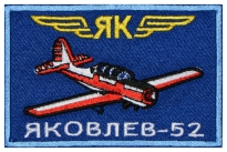 Yakovlev Yak-52 Pilot Uniform Embroidered Sleeve Patch v9
