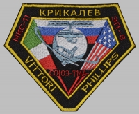 Soviet Russian Space Programme Sleeve Patch Soyuz TMA-6