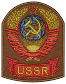 SOVIET Army UN UNO OBSERVER Uniform Patch Crest CCCP Coat of arms