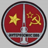 Soyuz-37 INTERKOSMOS Soviet Space Programme Patch 1980
