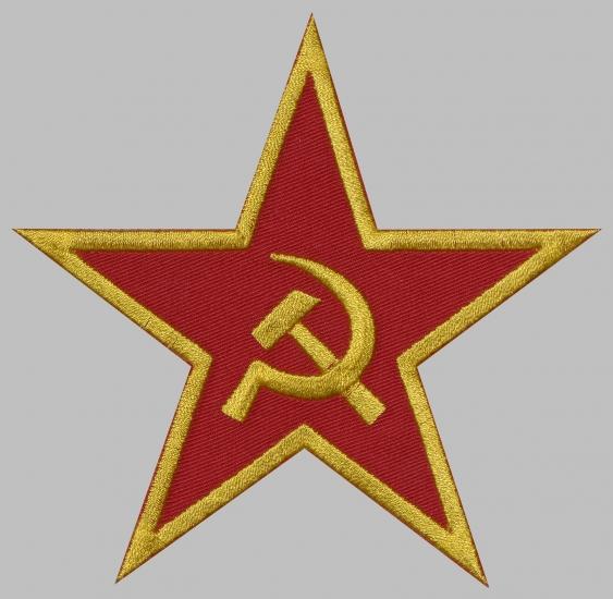 звезда из символов ссср стихи темам, очень