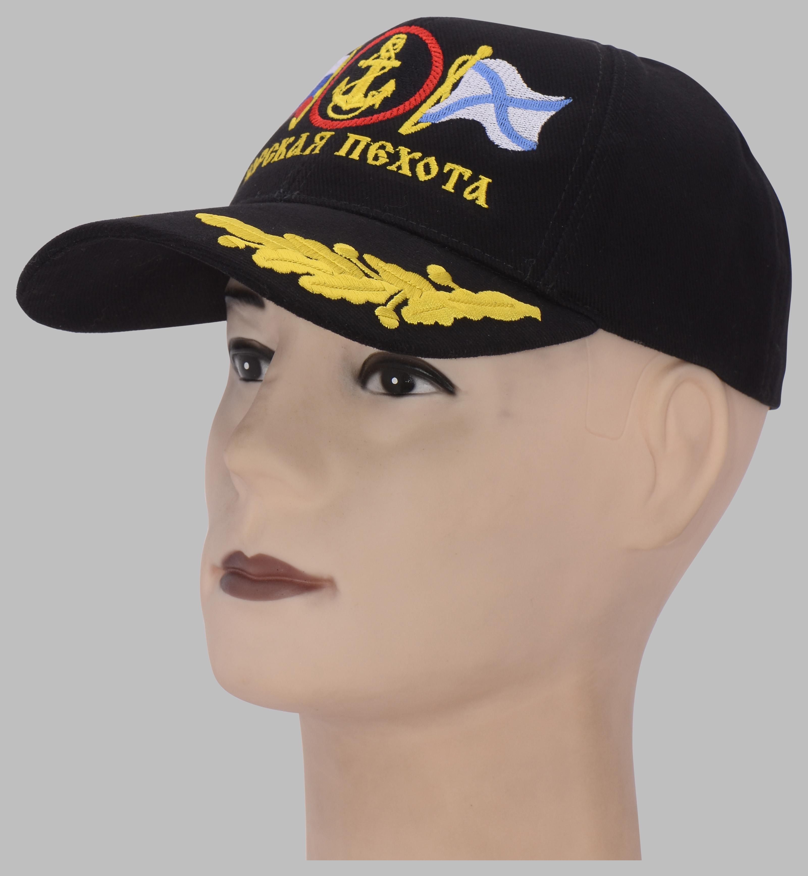d14af3f6b281b Russian Soviet Marines Naval Infantry Anchor VMF Baseball Cap