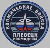 Plesetsk Cosmodrome Russian Space Forces patch #2