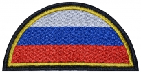 Russian Federation military Flag of Russia Embroidered Patch velcro ARCH