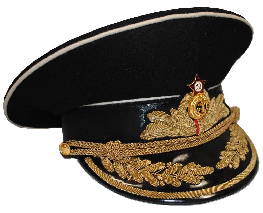 99248ae75 Soviet Military Navy Admiral General Parade Uniform Visor Hat Black ...