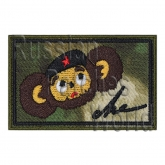 Cheburashka flag Airsoft A-TACS FG camo embroidered patch