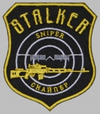 Stalker sniper rifle svd patch #2