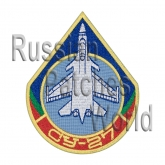 Sukhoi su-27 Russian aircraft patch