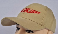Yak Aircraft Corporation Soviet Russian Airplane Cap Beige Embroidered