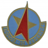 SOYUZ-10 Soviet Space Mission Program Sleeve Patch 1971