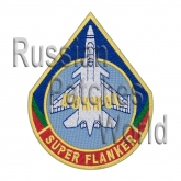 Sukhoi super flanker Russian aircraft patch