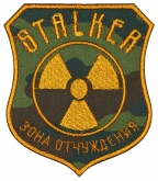 Stalker alienation zone radiation Airsoft game patch v8