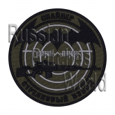 Russian army special forces SVD sniper sleeve patch khaki v.1