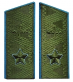 Soviet Marshal's aircraft USSR uniform field shoulder boards