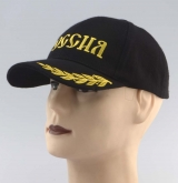 Russia Flag Baseball Embroidered Cap Hat Black