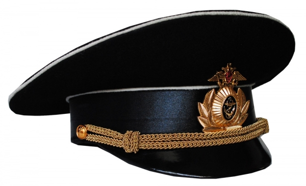 2aefb0cba25 Russian Military Navy Warrant officer Parade Uniform Visor Hat Black