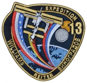 ISS Expedition 13 Soyuz TMA-8 #2