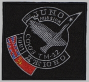 Russian Space Programme Sleeve Patch Soyuz TM-12 #2