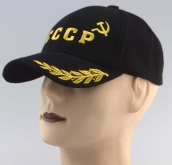 Soviet Union Communist Flag USSR CCCP Hammer and Sickle Baseball Cap Black
