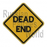 Dead end sign embroidery patch