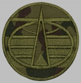 Space Troops Russia sign embroidered patch camo