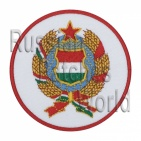 Hungary coat of arms Interkosmos embroidered patch