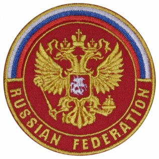 Russian Federation CREST Embroidered Patch Russia Coat of arms #4
