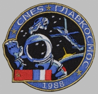 Soviet Space Programme Patch Soyuz TM-7 Station Mir