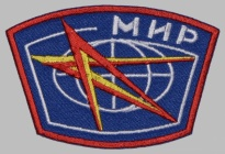 MIR Soviet Space Research Station Uniform Sleeve Patch #2