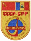 INTERCOSMOS Soviet Space Programme Patch Soyuz-40 #2