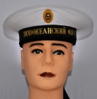 Russian Sailor Visorless Hat with Bands White Pacific Ocean