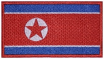 North Korea flag Embroidered Patch #2