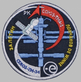 Soviet Russian Space Programme Sleeve Patch Soyuz TM-34