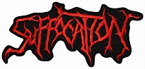 Suffocation Brutal Technical Death Metal band back patch #5