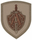 Russian Army ALFA Spetsnaz Special Squad Uniform Patch Desert