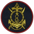 Navy of Russia black sea Naval Infantry Marine Patch