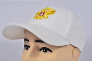 Russian Insignia 2-Head Eagle Baseball Trucker Cap White