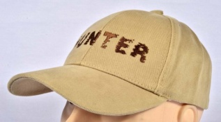 Hunter Embroidered Logo Cap Beige #2