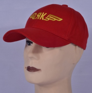 Yak Aircraft Corporation Soviet Russian Airplane Cap Red Embroidered