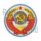 Soviet Union coat of arms flying suit embroidered patch