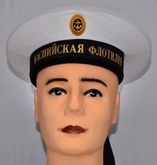 Russian Navy Sailor Visorless Hat with Bands White Caspian Flotilla