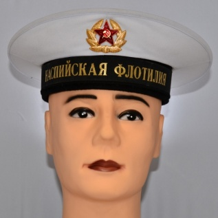 Soviet Navy Sailor Visorless Hat with Bands White Caspian Flotilla