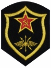 Soviet Union Army communication troops and radiotechnical troops Patch USSR CCCP