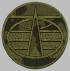 Russian Army Space Forces Troops Uniform Sleeve Patch Camo Sign #2