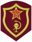 Soviet Union Army Medical and veterinary services Patch USSR CCCP #2