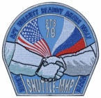 STS-79 mission Shuttle-Mir Program