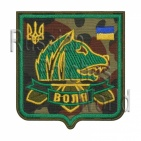 Freedom Volya Stalker game grouping patch flecktarn camo