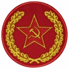 Red star hammer and sickle USSR patch #1 v5