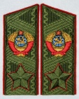 Soviet marshall USSR uniform shoulder boards replica