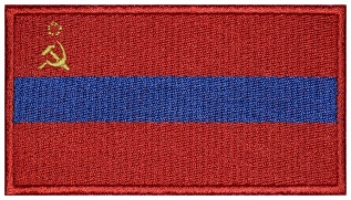 Armenian SSR USSR SSSR CCCP flag Embroidered Patch